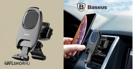 Baseus Xiaochun univerzális mágneses autós telefontartó szellőzőrácsra - Fekete