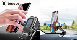 Baseus Smart autómata autós tartó és töltő 2in1 gyorstöltéssel szélvédőre - Fekete