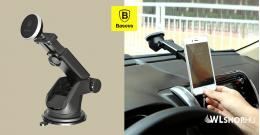 Baseus teleszkópos mágneses autós telefontartó  - Ezüst