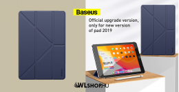 Baseus Jane Y iPad 10.2 2019 tablet tok - Kék